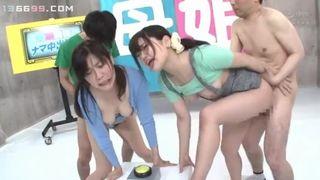 Step Mother Untertitel Japanisch Shimoneta: A